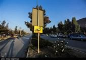 تردد خودروهای سنگین به سمت قصرشیرین و سرپلذهاب ممنوع است/جاده گیلانغرب مسیر جایگزین