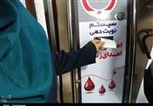 اشتیاق مردم گیلان برای اهدای زندگی به مردم زلزلهزده کرمانشاه+ فیلم