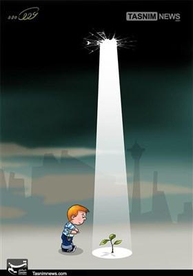 کاریکاتور/ روزنه امید و آروز