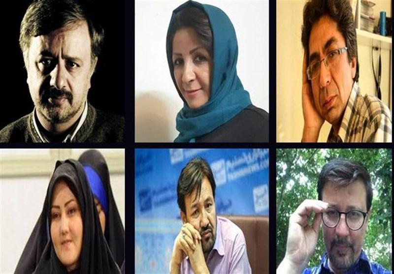 شاعران افغانستانی