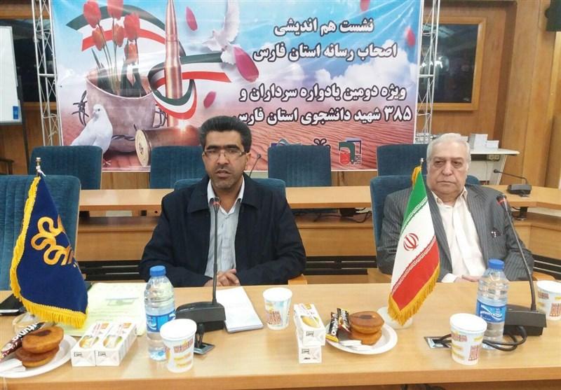 یادواره 385 دانشجوی استان فارس برگزار میشود