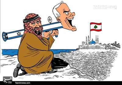 کاریکاتور/ نقشه بنسلمان علیه حزب الله