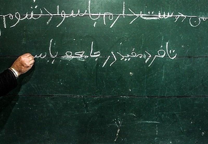 بیسوادی 60 هزار نفر در لرستان؛ ظرفیت خیران برای کاهش آمار کودکان بازمانده از تحصیل به کار گرفته شود