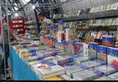 نمایشگاه کتاب با 40 درصد تخفیف در شهرستان گنبدکاووس افتتاح شد
