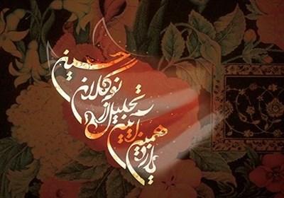 فردا؛ برگزاری اختتامیه یازدهمین آئین تجلیل از نوگلان حسینی