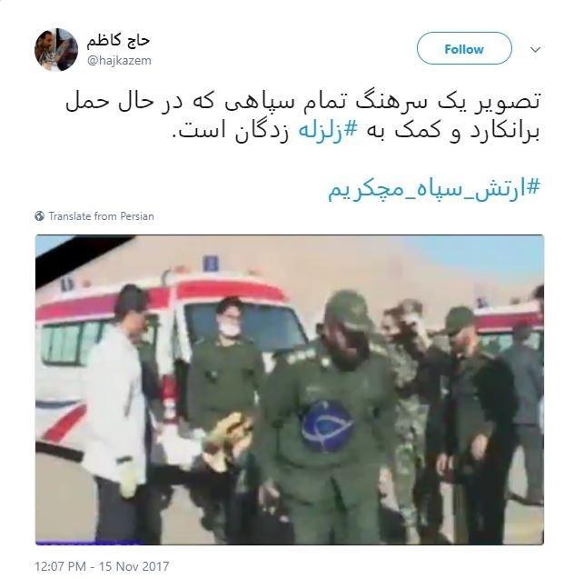 13960824160440439125144410 - #ارتش_سپاه_مچکریم