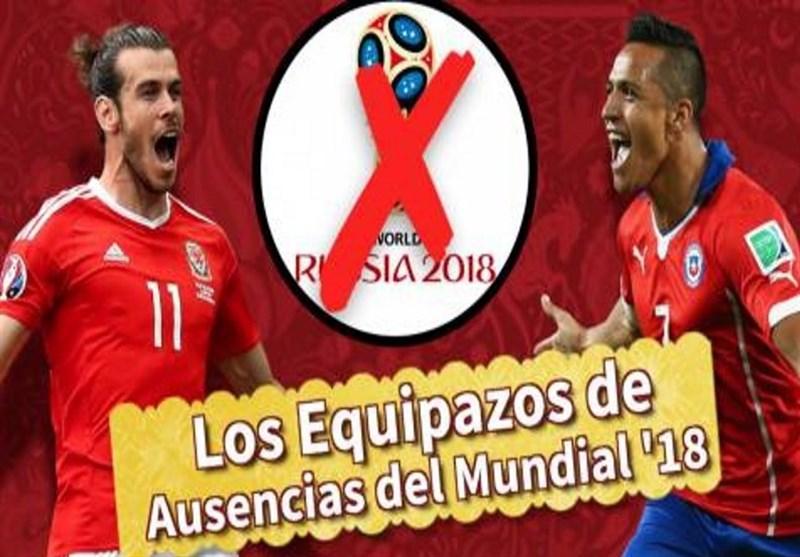 فیلم/ رویارویی تیمهای منتخب ستارگان جا مانده از جام جهانی 2018