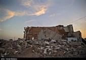 ماجرای مسکن مهر و زلزله کرمانشاه چیست؟