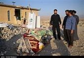 حضور میثم مطیعی در امداد رسانی به مردم زلزله زده روستاهای کرمانشاه