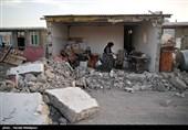 امداد رسانی به مردم زلزله زده روستاهای کرمانشاه