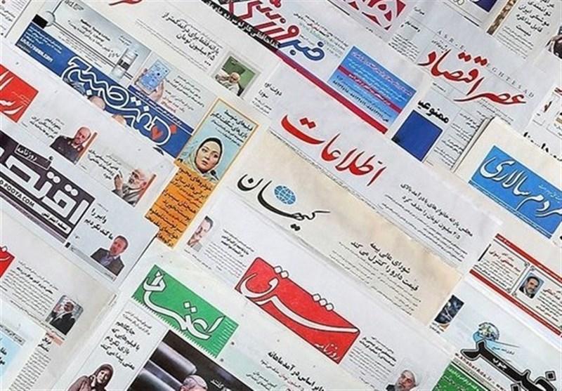 لزوم ارائه تحلیل در رسانهها برای رفع تاثیرات «خبر بد»