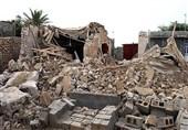 زلزله 11