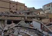 زلزله 14