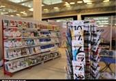 """نمایشگاه """"دستاوردهای رسانهای"""" در چهارمحال و بختیاری برپا میشود"""