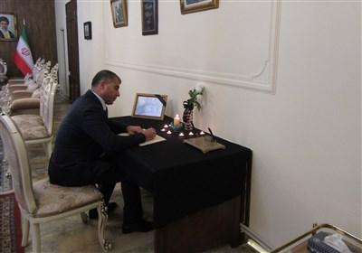 دفتر یادبود قربانیان زلزله غرب کشور در سرکنسولگری ایران در نخجوان