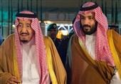 İsrail Güvenlik Merkezi, Suudi Arabistan'da Olası İstikrarsızlık İçin Uyardı