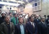 یوم پاک ایران دوستی