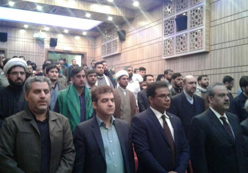"""""""یوم پاک-ایران دوستی"""" رسمی طور پر رجسٹرڈ کرنے کیلئے عوام یکصدا + تصاویر"""