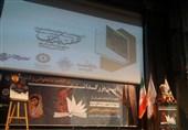 برگزاری نمایشگاه کتاب در شهرستانهای استان اصفهان