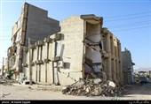 تاکنون 2500 میلیارد تومان تسهیلات به زلزلهزدگان استان کرمانشاه پرداخت شده است