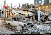 1256 میلیارد تومان به زیرساختهای مناطق زلزلهزده کرمانشاه خسارت وارد شد