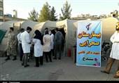 بیمارستان سپاه کردستان 1