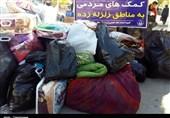 مردم استان بوشهر بیش از 2 میلیارد ریال به سیلزدگان کمک کردند