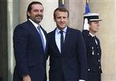 الحریری فرنسا