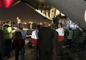 پاکستان زلزلہ امداد