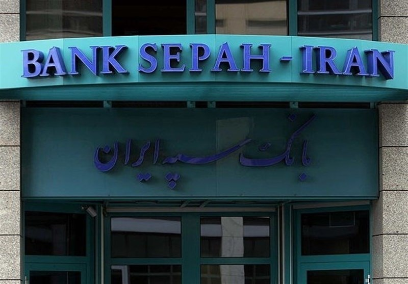 Iranian Bank Denies Report of German Sanction