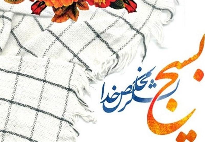 جذب نخبگان اولویت جدی مجمع عالی بسیج استان قزوین است