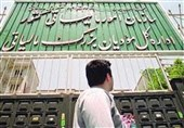 زنجان| مودیان به طرح جامع مالیاتی توجه بیشتری کنند