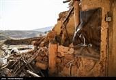 حضور اکیپهای صندوق بیمه کشاورزی برای برآورد خسارت در مناطق زلزله زده کرمانشاه