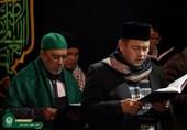 مهماننوازی ویژه از زائران غیر ایرانی امام رئوف