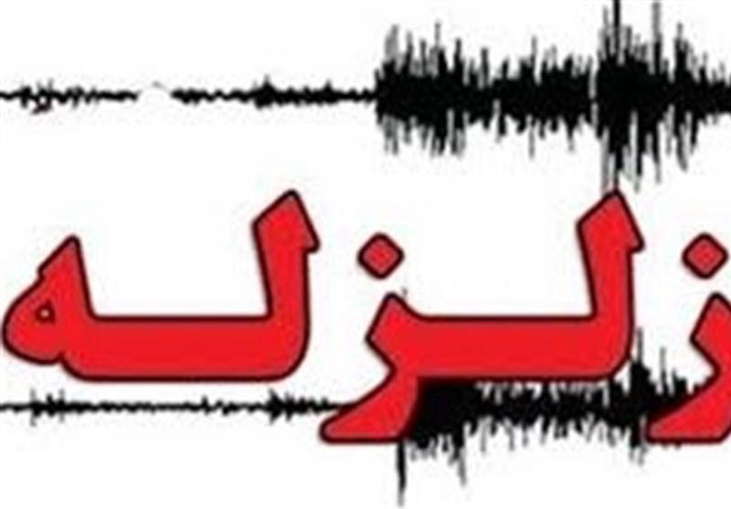 زلزله 5.6 ریشتری سیستان و بلوچستان را لرزاند