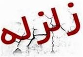 زلزله 4.6 ریشتری حوالی کیانشهر در استان کرمان را لرزاند