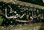 مراسم سوگواری شهادت امام رضا(ع) در پنج بقعه متبرکه ملایر برگزار شد