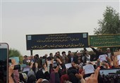 Ayatollah Khamenei Visits Iran's Quake-Hit Areas