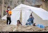 مناطق زلزله زده کرمانشاه