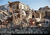 زلزله کرمانشاه تا الان چه میزان خسارت وارد کرده است؟