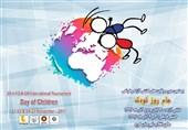 8 کشور خارجی در مسابقات کشتی روز جهانی کودک شرکت میکنند