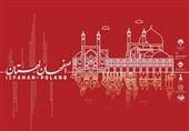 تو به اصفهان بازخواهی گشت