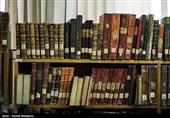 مراسم تودیع و معارفه رئیس کتابخانه مرکزی دانشگاه تهران