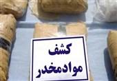 کشف 3 تن مواد مخدر توسط سربازان گمنام امام زمان(عج) در ایرانشهر/ 2 قاچاقچی دستگیر شدند