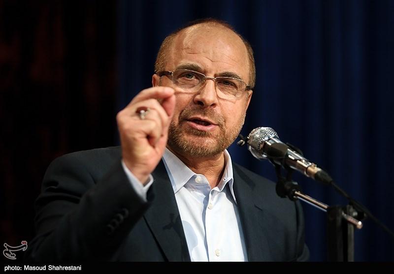 تهران| قالیباف: ۴درصدیها سبب حذف مردم از صحنه اقتصادی کشور شدند