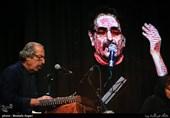 کنسرت ناظری و کامکارها به روایت عکس