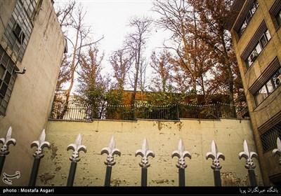 تہران میں موسم خزاں کی آمد