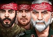 پایانِ داعش| جای شهدا خالی + تصاویر
