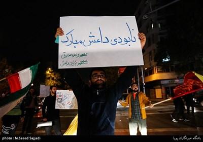 داعش کے خاتمے پر ایران بھر میں جشن کا سماں