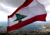 Lübnan Hükümeti, Bu Ülkenin Kudüs'te Büyükelçiliğinin Kurulması Konusunu İnceliyor